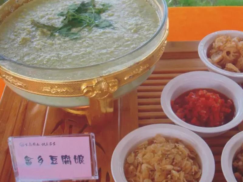 畬鄉豆腐娘(帶小料)