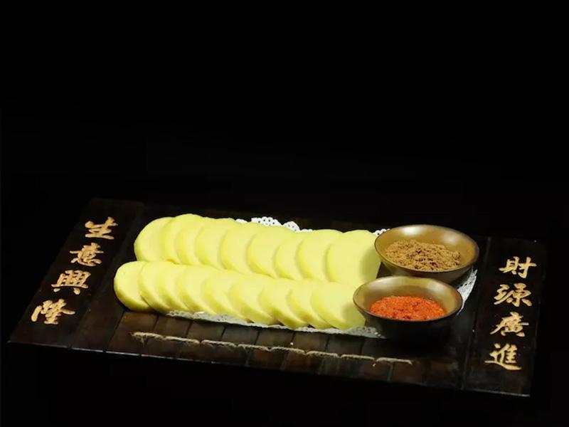 香煎黃米粿