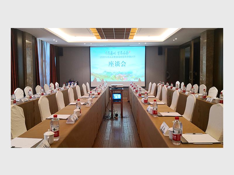 會議室預定—蘭廳(100平方米)